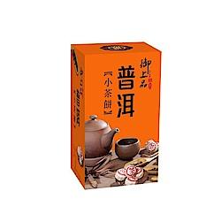 御上品 雅緻普洱小茶餅(250g /盒)