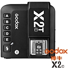 GODOX 神牛 X2T TTL 無線引閃器 觸發器 (公司貨)