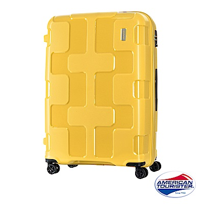 AT美國旅行者 31吋Rumpler拼圖硬殼TSA行李箱(金黃色)