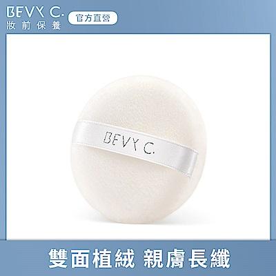 BEVY C. 裸紗親膚蜜粉粉撲(日本製/細緻絨毛)