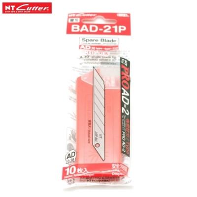 日本NT Cutter刀片BAD-21P美工刀片替刃