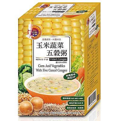 名廚美饌 玉米蔬菜五穀粥(40gx6入)