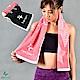 Fun Sport 好星奮運動毛巾(15週年紀念)(2條) product thumbnail 1