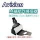 虹光 Avision AD125S 饋紙式A4單面高速掃描器 product thumbnail 1
