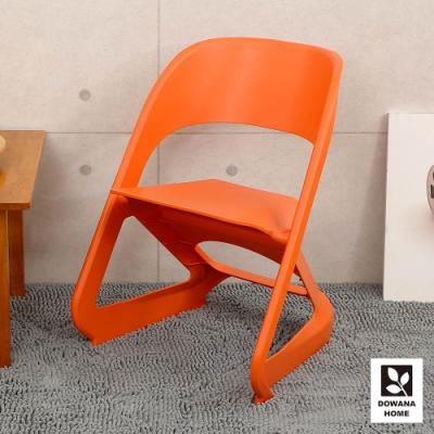 多瓦娜-佳力休閒餐椅可疊-寬53深53高72-5公分