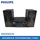 PHILIPS飛利浦 藍牙/USB組合音響 BTM3360/96【福利品】