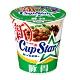 太平 豚骨風味杯麵(77g) product thumbnail 1