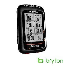 Bryton Rider 410E GPS無線自行車記錄器