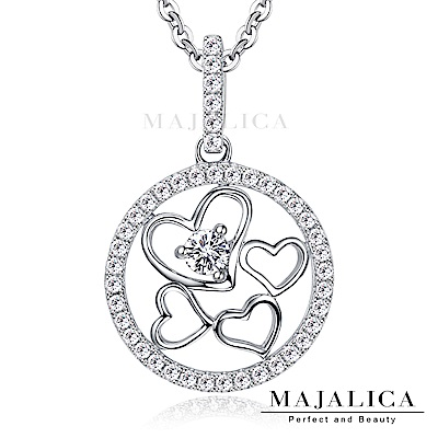 Majalica純銀項鍊密釘鑲幸福甜心925純銀