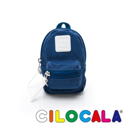 CILOCALA 亮彩尼龍金屬扣環造型小包 湖藍色