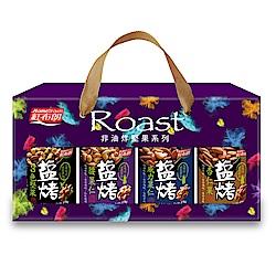 紅布朗 鹽烤堅果禮盒(4入/盒)