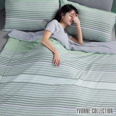 YVONNE COLLECTION 追夢條紋單人四季被(5x7呎)-淺豆綠
