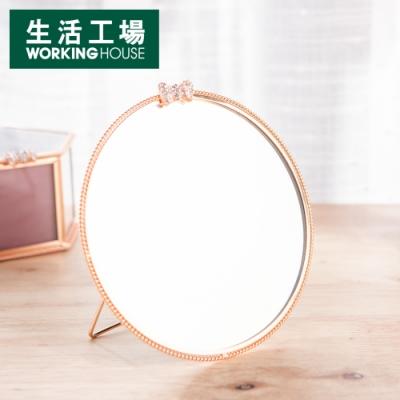 【倒數1天週年慶全館8折起-生活工場】Brilliant圓形銅雕邊框桌鏡