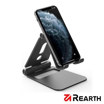 Rearth Ringke 高質感金屬手機支架