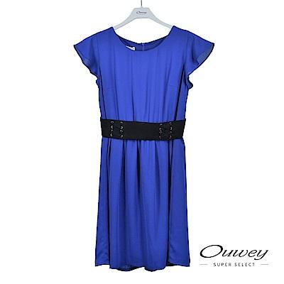OUWEY歐薇 配色馬甲造型腰帶雪紡洋裝(藍)
