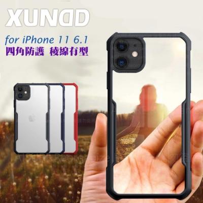 XUNDD for iPhone 11 6.1 生活簡約雙料手機殼