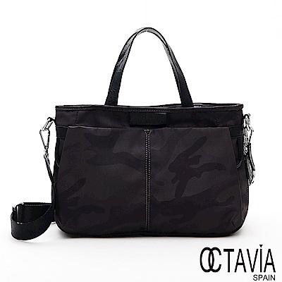 OCTAVIA8 -  安全地帶 尼龍前大口袋手提公事二用肩背包 - 黑迷彩