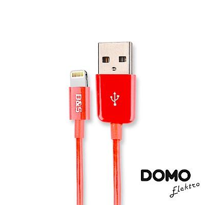 DOMO蘋果MFI認證Lightning USB充電傳輸線(1m)2色選