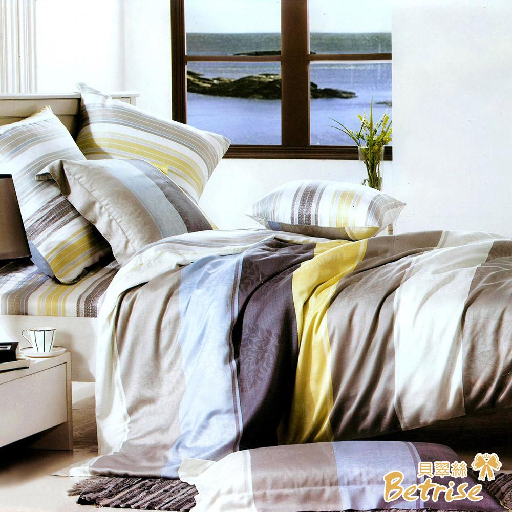 Betrise索思  雙人-頂級植萃系列 300支紗100%天絲八件式兩用被床罩組