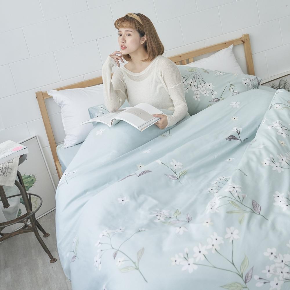 BUHO 天然嚴選純棉雙人加大四件式床包被套組(水戀月燦)