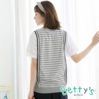 betty's貝蒂思 學院風條紋拼接T-shirt(淺灰)