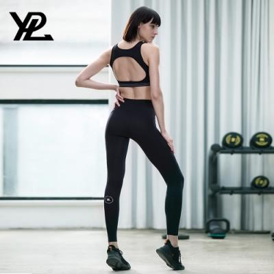 【時時樂限定】澳洲 YPL 全新貓步2.0微膠囊塑身褲 2020年最新話題款