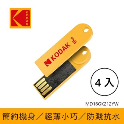 【KODAK】USB2.0 K212 16GB 黄色随身碟-四入