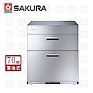 【櫻花牌】全平面落地式烘碗機70cm(Q7692L) 。限北北基配送。