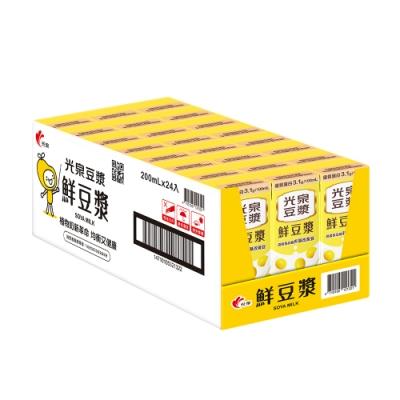 光泉 鮮豆漿(200mlx24入)