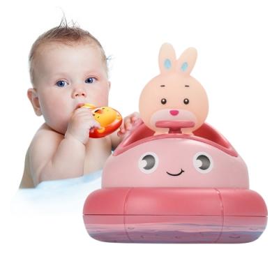 colorland 兒童洗澡戲水玩具-電動旋轉杯兔子獅子噴水益智玩具