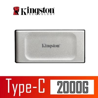 金士頓 Kingston SXS2000/2000G XS2000 外接式 行動固態硬碟 Portable SSD 2TB