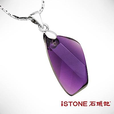 石頭記 紫水晶項鍊-繽紛夏戀
