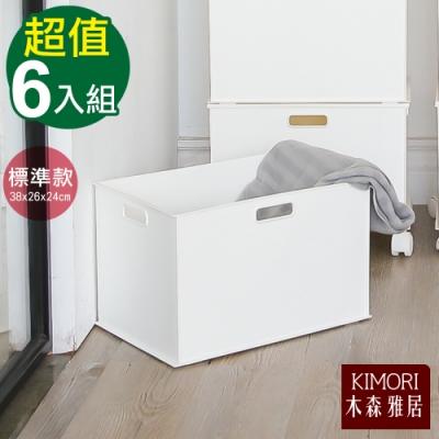 木森雅居 Function萬用收納盒-標準款(含蓋)-6入