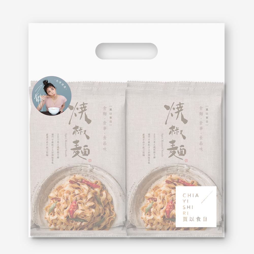(活動)賈以食日 燒椒麵(4入1袋)