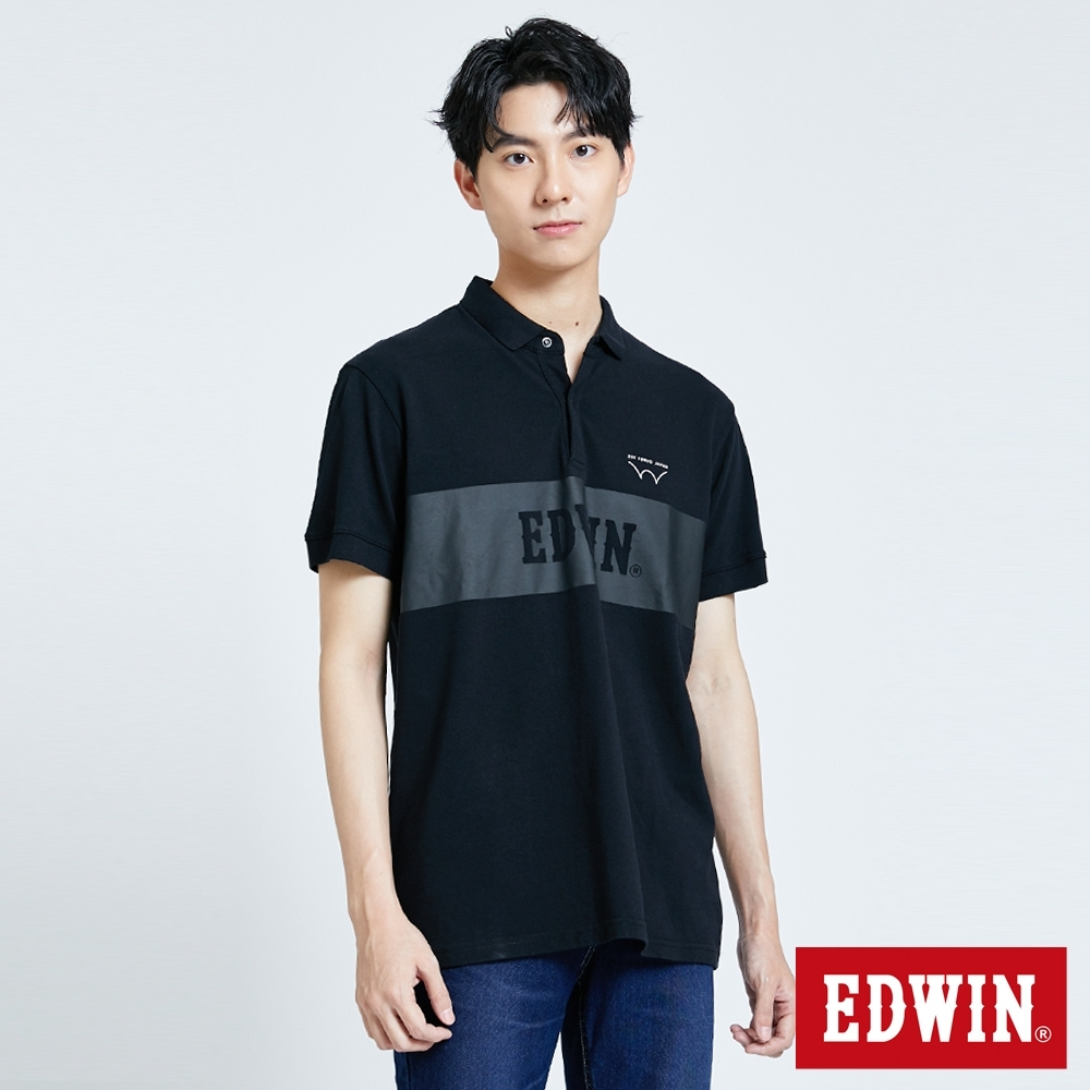 EDWIN EFS 基本短袖POLO衫-男-黑色