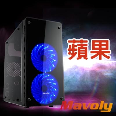 Mavoly 松聖 蘋果 (黑) micro-ATX機箱 透側藍光風扇機殼