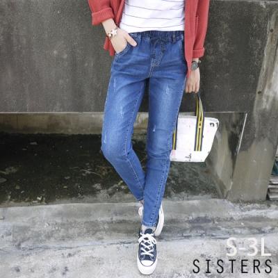 雙車線微刷破鬆緊腰窄管牛仔褲(S-3L) SISTERS