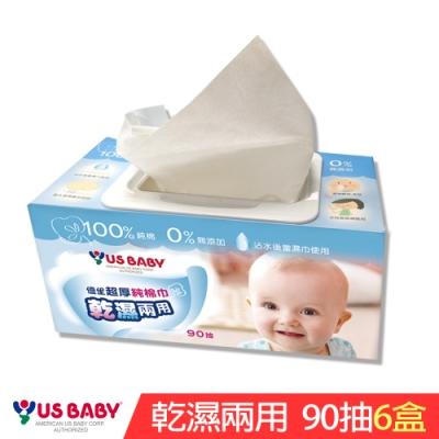 優生 超厚型乾濕兩用純棉巾(90抽6盒)
