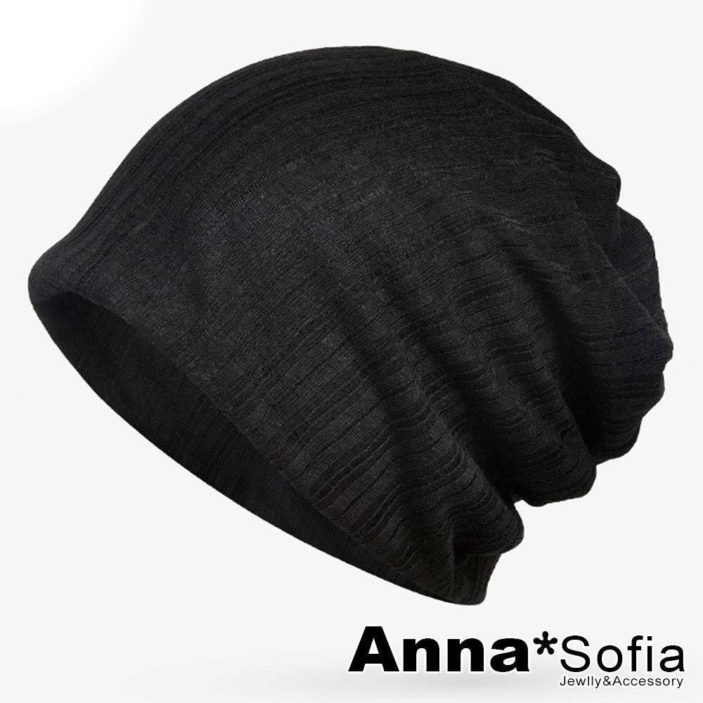 【滿688打75折】AnnaSofia 旋織中空 多ways薄款帽(網織直條-黑系)