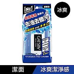 GATSBY 潔面濕紙巾(冰爽型)42張/包