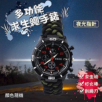 【WIDE VIEW】戶外急難求生繩防災手錶(SOS203)