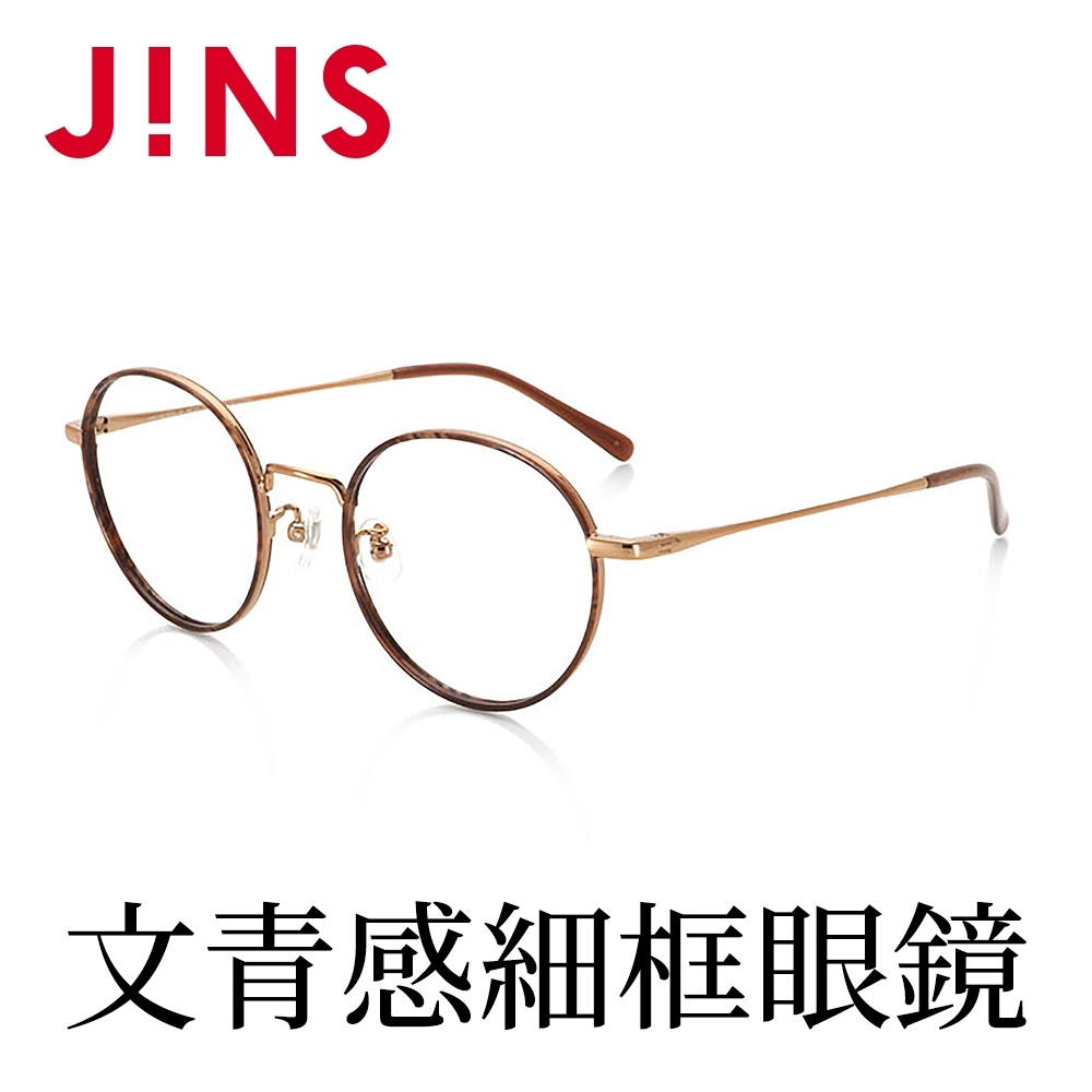 JINS 文青感金屬細框眼鏡(ALMF18S353) product image 1