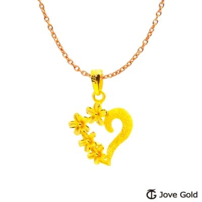 Jove Gold 漾金飾 幸福捧花黃金墜子 送項鍊