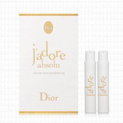 Dior迪奧 J adore精萃香氛針管香水1mlx2