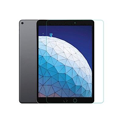 NILLKIN Apple iPad Air(2019)/Pro 10.5 H+ 玻璃貼