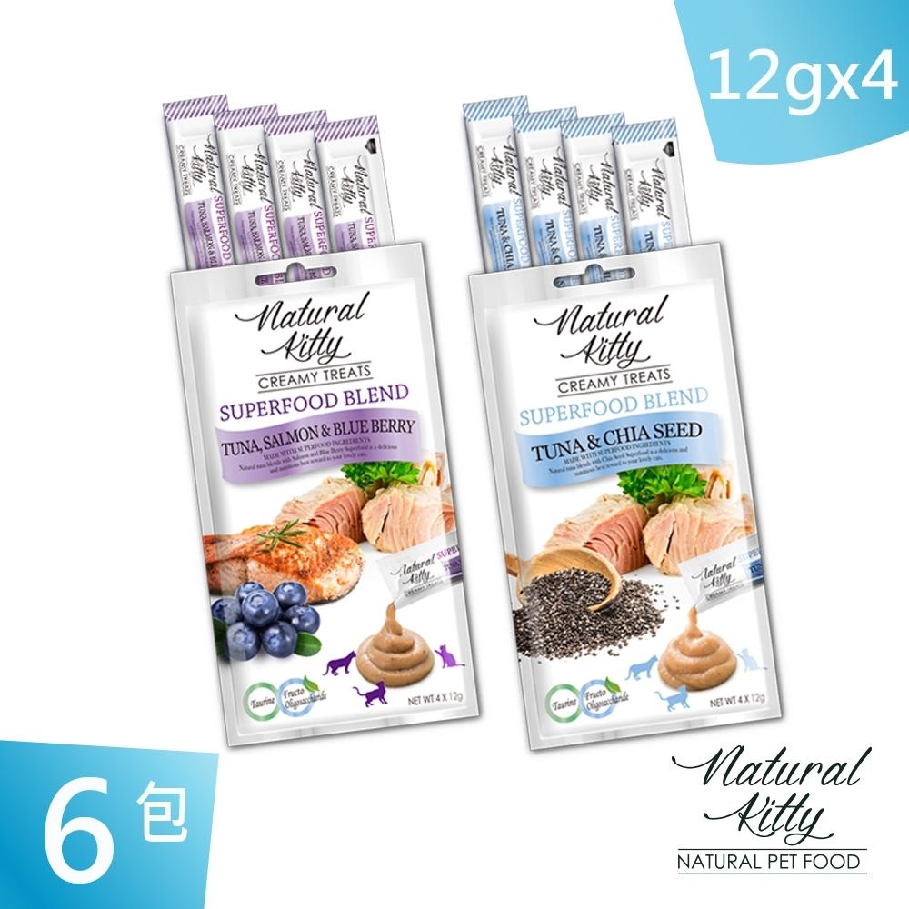 Natural Kitty 自然小貓 超級食物配方肉泥 鮪魚佐奇亞籽+鮪魚鮭魚佐藍莓6入組