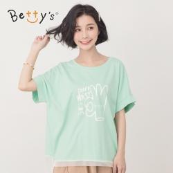 betty's貝蒂思 拼接網紗印花T-shirt (粉綠色)