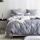 DUYAN竹漾-100%精梳純棉-單人床包被套三件組-心動訊號 台灣製