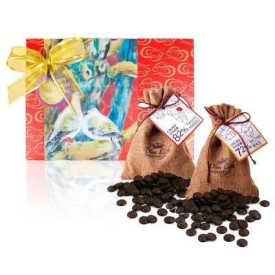 Diva Life 巧克力商業禮盒-中秋限定C(麻布袋巧克力2袋組)