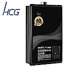 和成HCG 分段火排數位恆溫16L強制排氣熱水器(GH1655)
